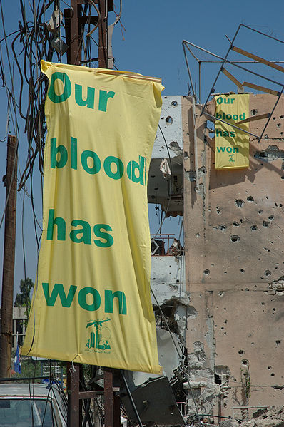 http://commons.wikimedia.org/wiki/File:Hizbollah_posters_2006.jpg