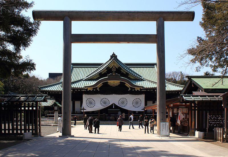 800px-Yasukuni_Shrine_2012