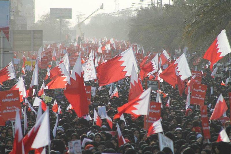 Bahraini protesters