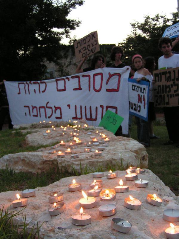 Israel_refusniks