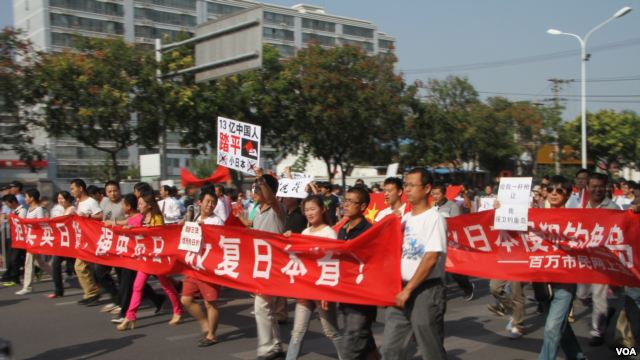 Anti-Japanese demonstrations in Beijing