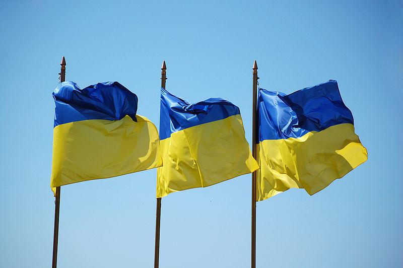 Ukrainian National Flags