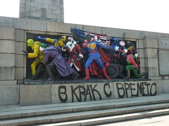 SovietSofiaStatue