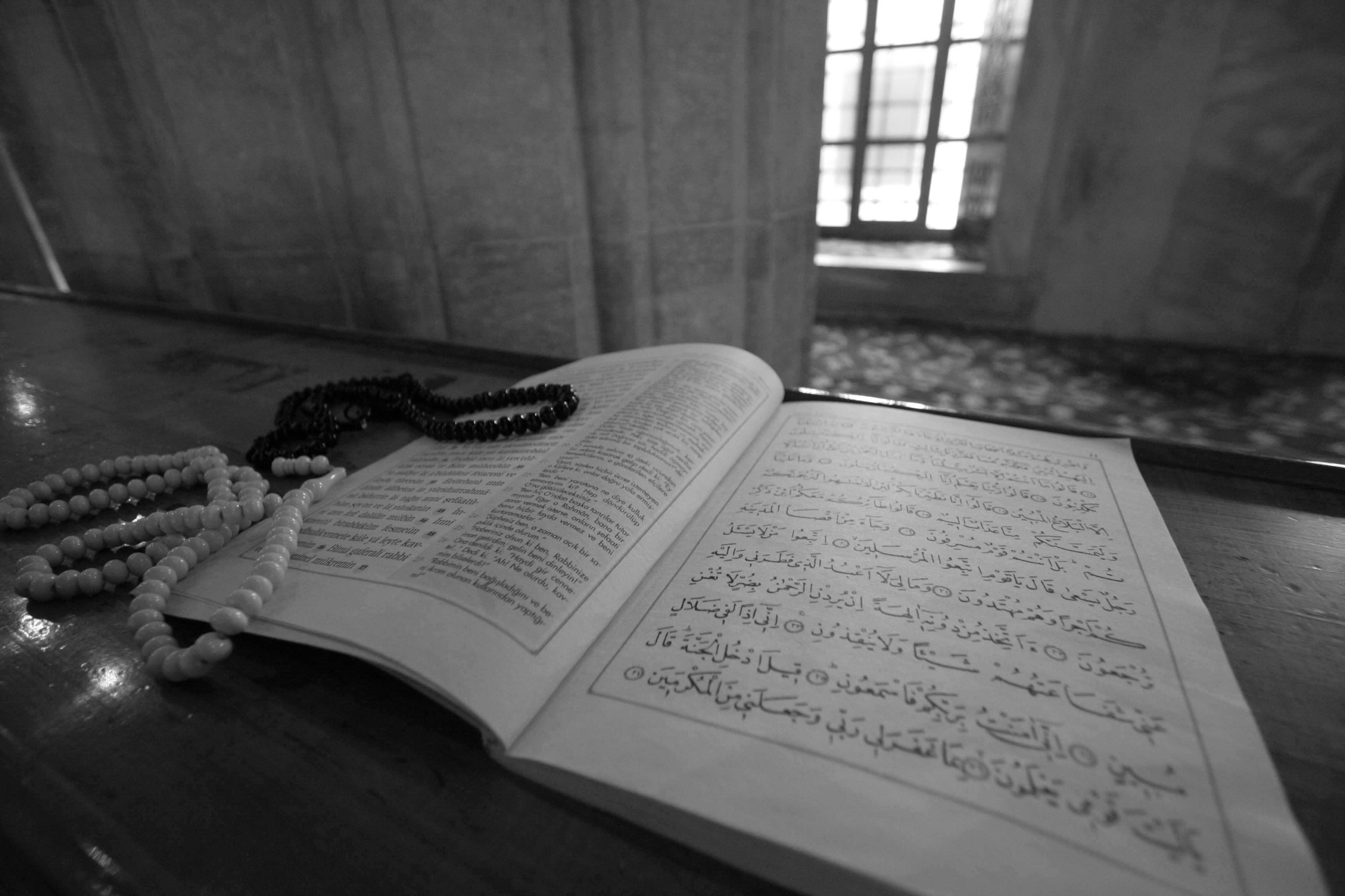 The Holy Koran (Qu'ran) via Flickr Creative Commons