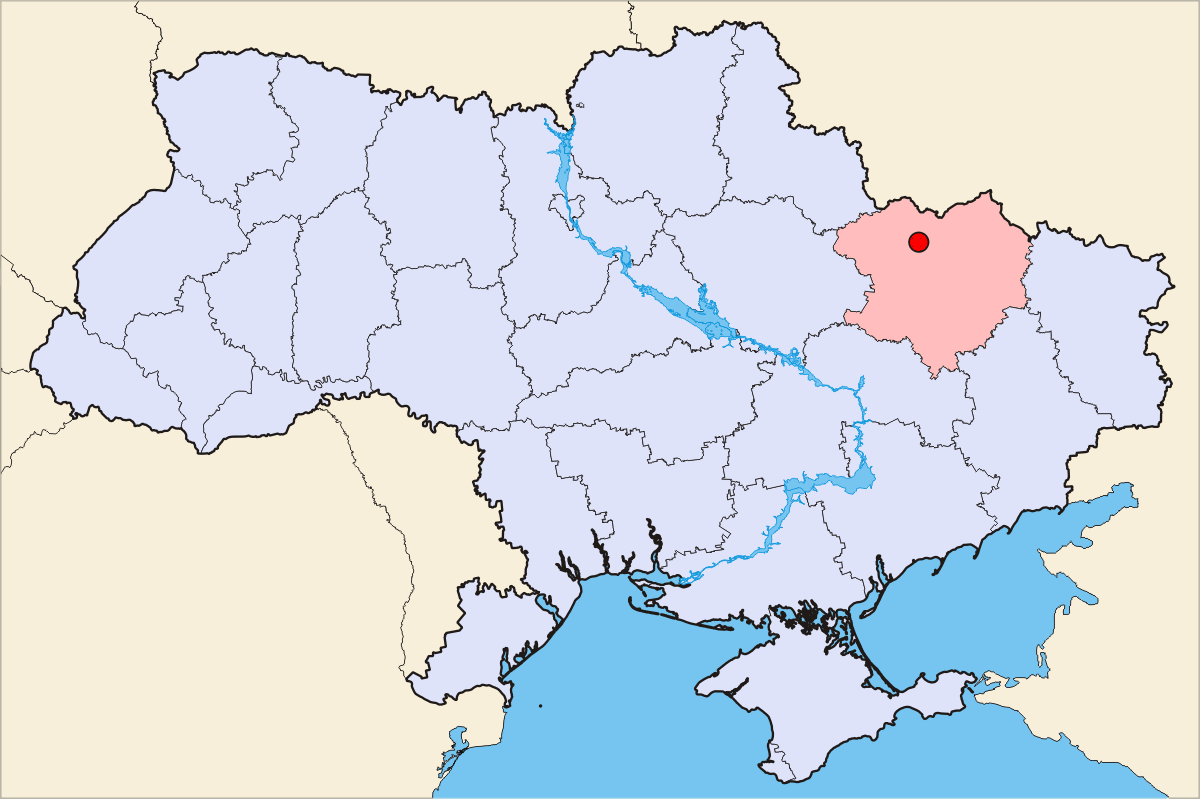 Image Source: http://commons.wikimedia.org/wiki/File:Charkiw-Ukraine-Map.png  A map of Ukraine, highlighting the Kharkiv Oblast and the City of Kharkiv.